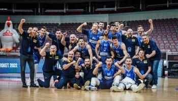 Dobro jutro Bosno i Hercegovino , BiH je osigurala plasman na Eurobasket